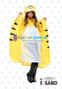 Кигуруми дождевик Тигр жёлтый