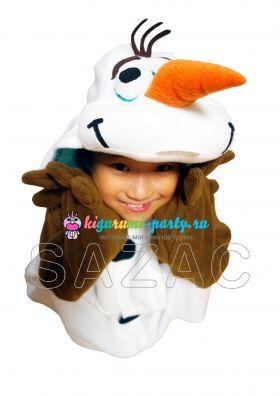 Кигуруми для детей Олаф из м/ф Холодное Сердце /Kigurumi Frozen Olaf/ (большое лицо)